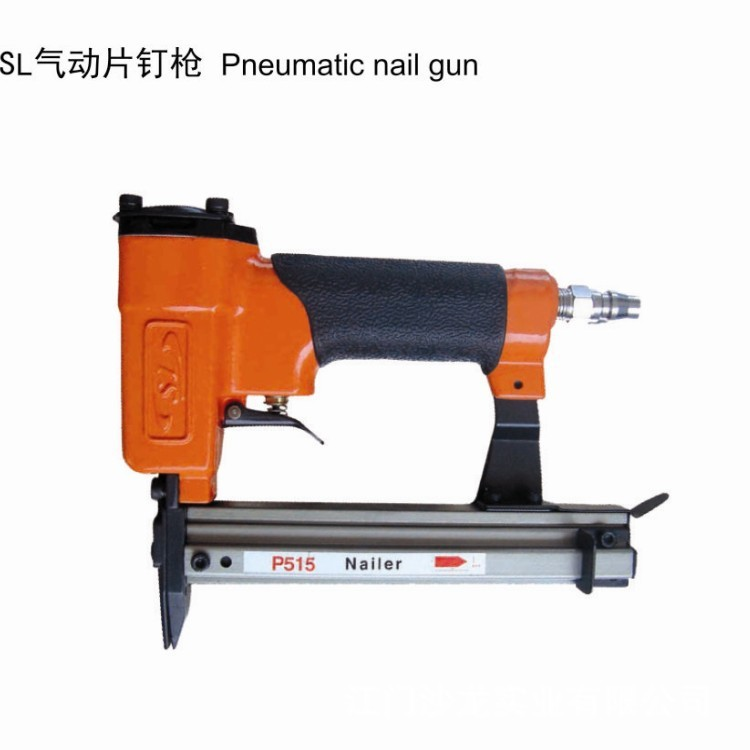 Lincoln Woodworking power tools SL pneumatic nail gun welcome to consult woodworking machinery
