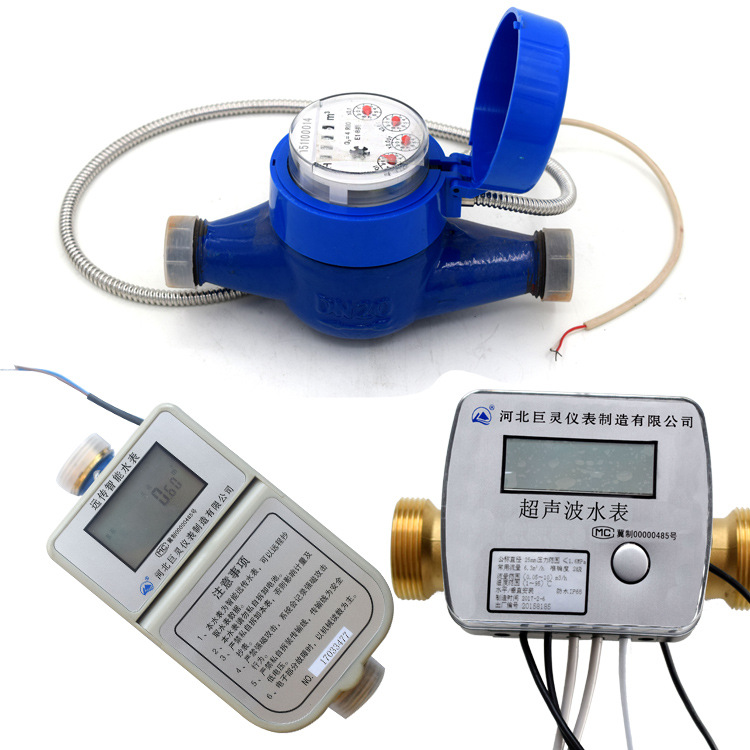 Digital wired remote pulse water meter manufacturer RS485/ModBus/188 protocol ultrasonic photoelectr