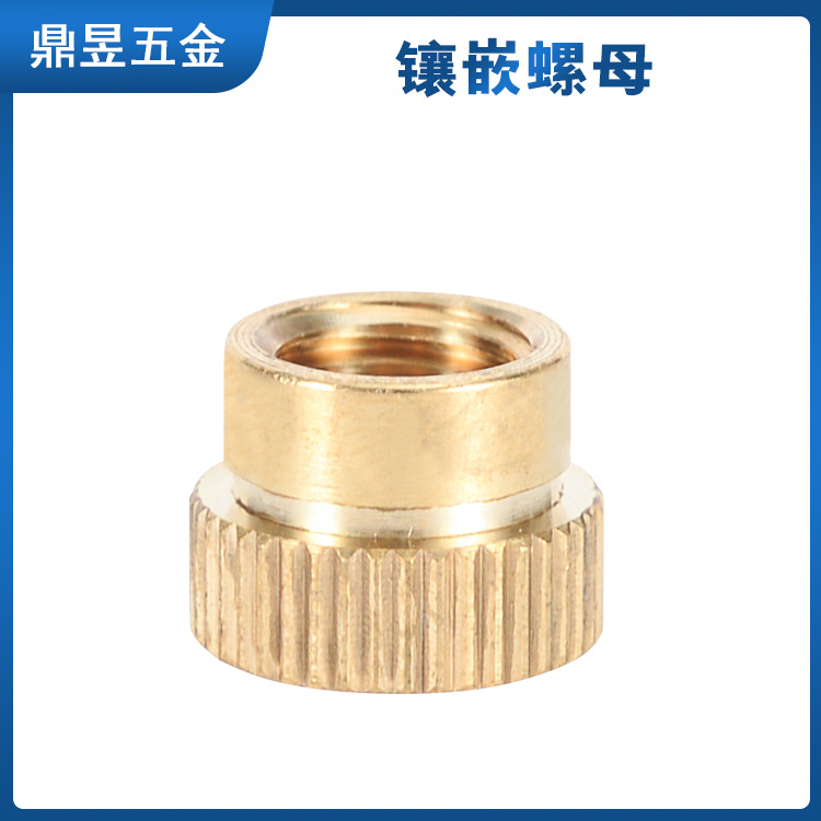 Inlaid injection molded brass nut Knurled injection molded nut Hot melt cold pressed self-tapping em