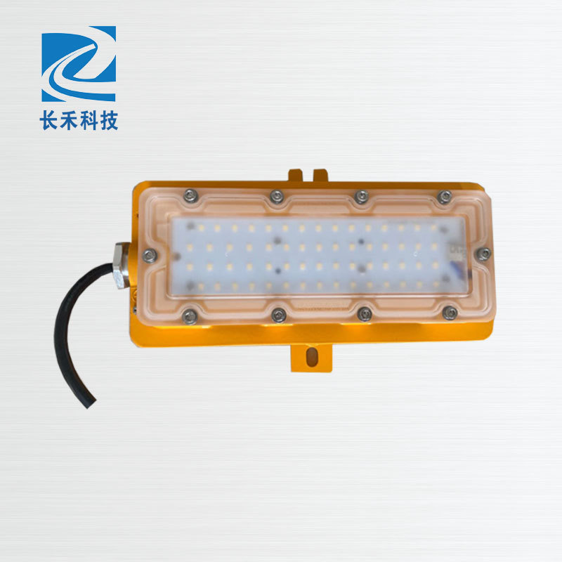 CHANGHE BFC8185 Ocean King LED Explosion-proof Light 220V Fire Light Explosion-proof Emergency Tunne
