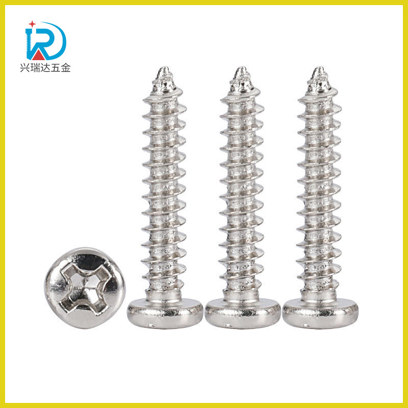 Cross round head self tapping screw 304 stainless steel PA pointed tail pan head screw miniature ele
