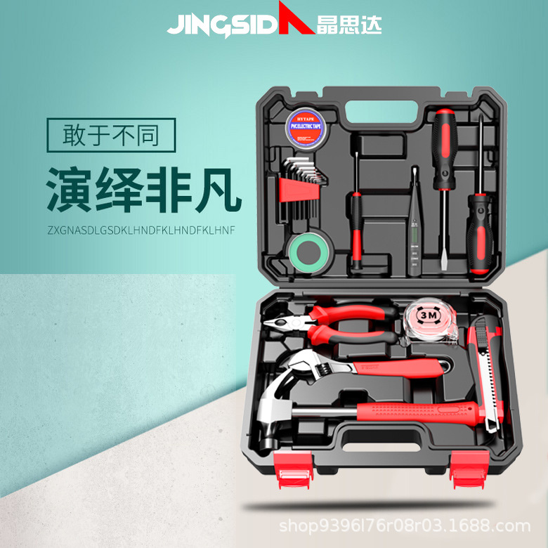 Complete set of special hardware tools for household car daily electricians