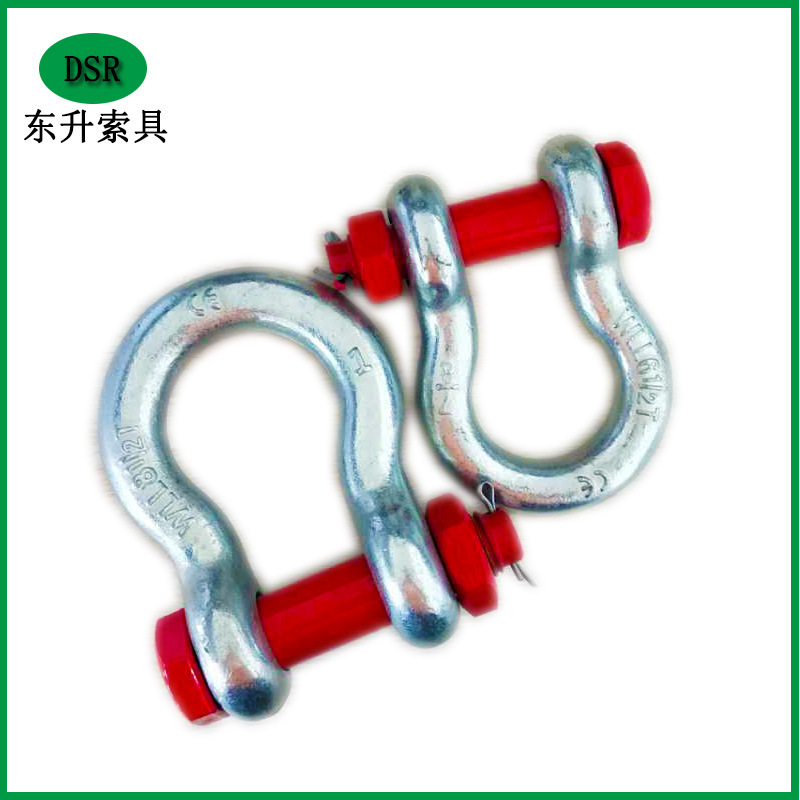 G2130 bow-shaped lifting ring with nut shackle, horseshoe-shaped lifting tool, U-shaped snap ring