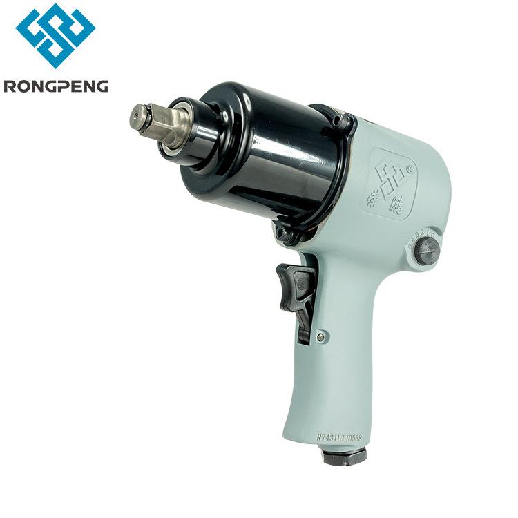 Rongpeng pneumatic tools 7431 pneumatic wrench 1/2 small jackhammer bolt removal pneumatic wind wren