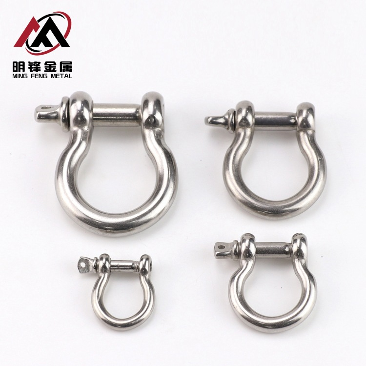 MENFOON 304 stainless steel D-shaped shackle Japanese style bow-shaped extended shackle Marine hardw