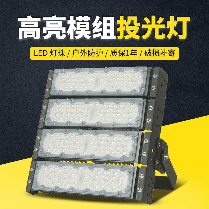 High bay light led workshop light waterproof light flood light module tunnel light factory workshop