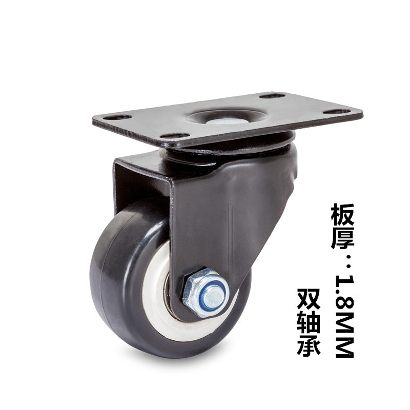 Double bearing silent 2 inch universal caster furniture brake 1.5 inch plastic golden diamond PU whe