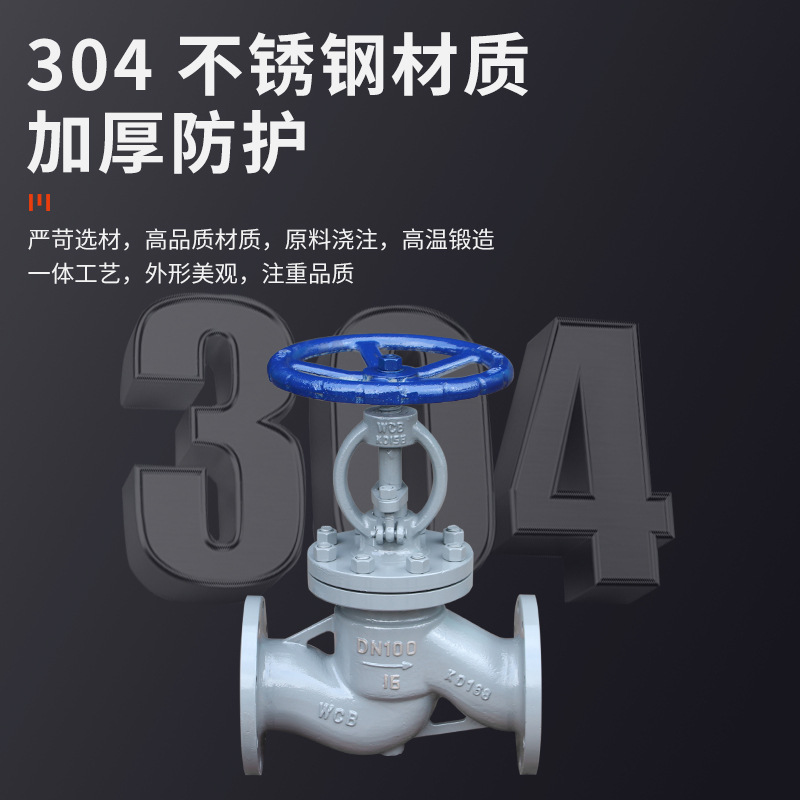 J41H-16C-Boiler steam valve high temperature carbon steel cast steel flanged globe valve DN25DN50DN8