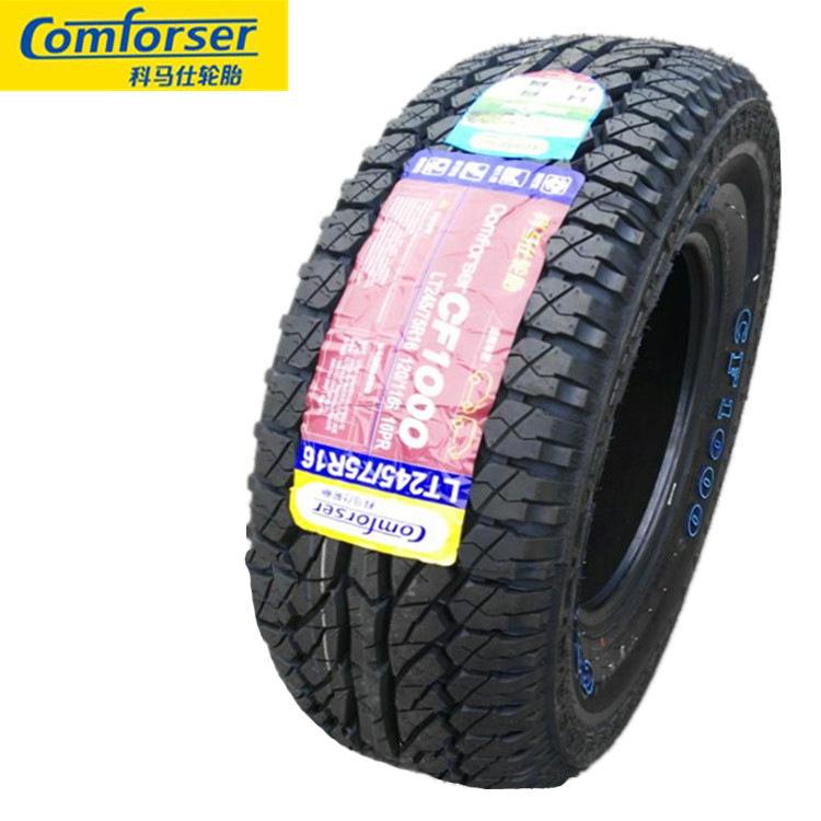 KEMASHI New Komès 215 235 245 265 285 /6570 75R15R16R17AT off-road car tires