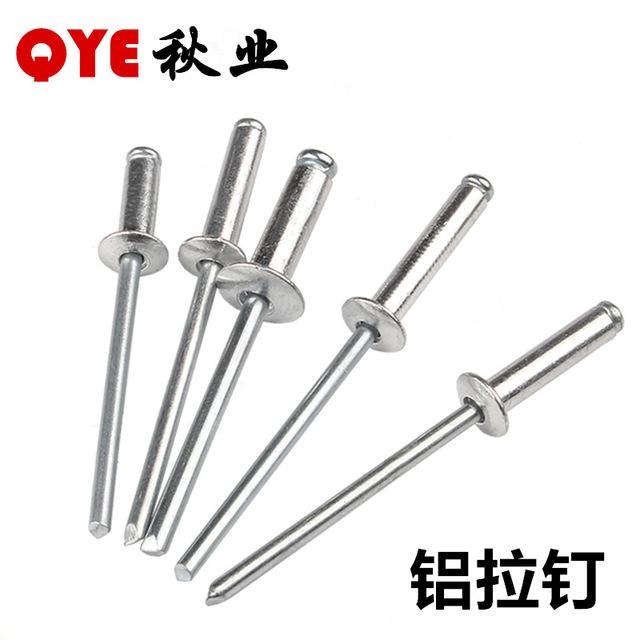 QIUYE M3.2/M4M5 180PCS aluminum pull rivet blind rivet pull rivet open half round head aluminum pull