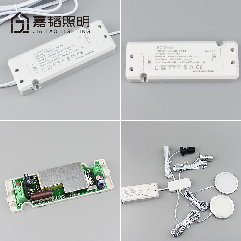 LED constant voltage power supply foot safety led switching power supply 6W-24W regulated cabinet li