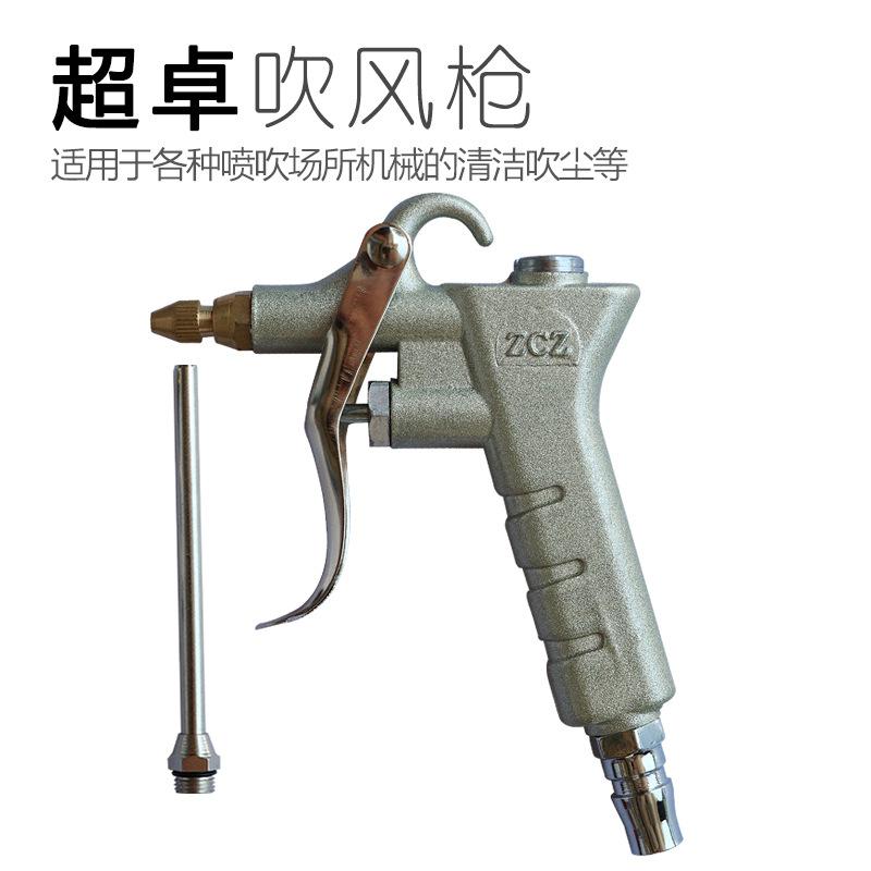 Superior NPN-989 high pressure air gun, high pressure blow gun, blow gun, pneumatic dust removal air