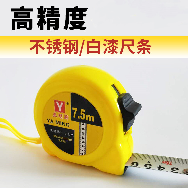 Construction measuring tool snail tape measure 5 m box ruler engineering steel coil water custom tap