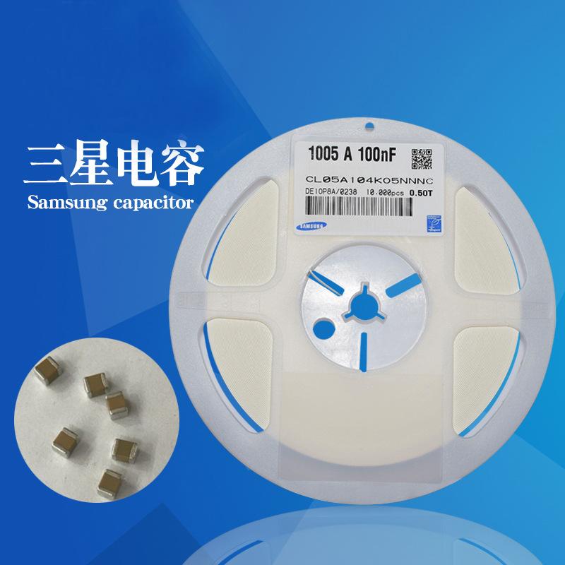 Samsung SMD Capacitor C0201 2.2UF 225K 6.3V X7R 10% CL03B225 ceramic capacitor