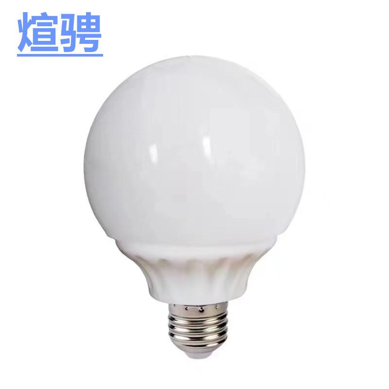 LED dragon ball bubble bulb lamp E27 screw mouth 5W7W9W double color G80 G95 milk white round variab