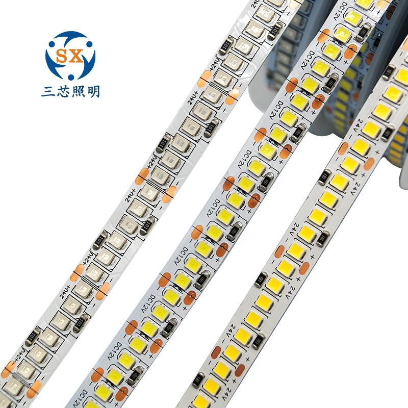 LED2835 soft light with 240 lights 12V/24V high-brightness single-row SMD 2835 light bar Super brigh