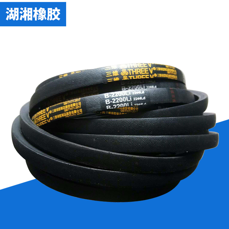 Taiwan's three-dimensional V-belt high-quality mechanical transmission belt manufacturers custom in