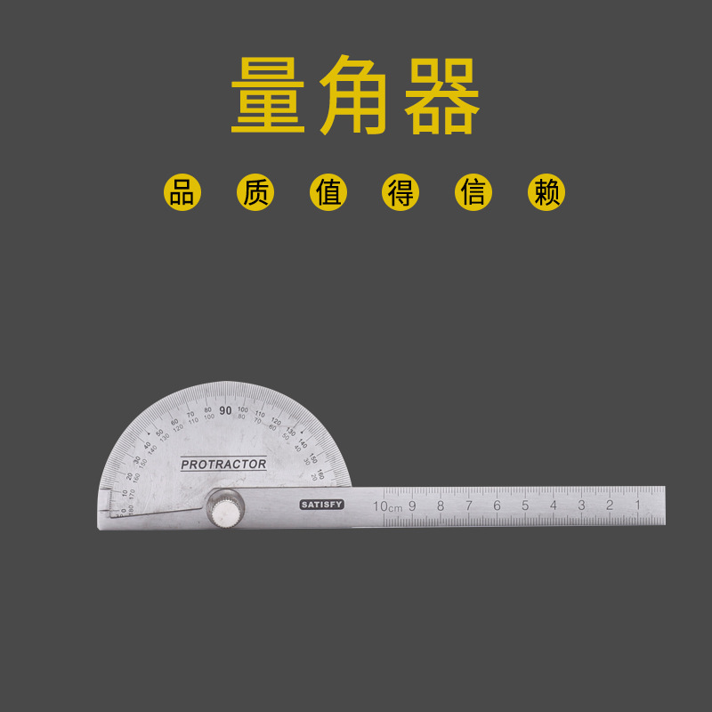 Woodworking Angle Ruler Protractor Stainless Steel Angle Gauge 180 Degree Semi-Round Ruler Measuring
