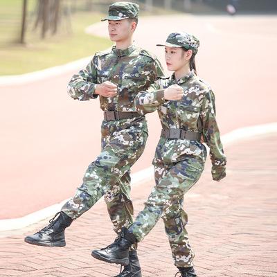 Bộ đồ ngụy trang mới của nam giới mùa hè ngoài trời đào tạo phát triển ngoài trời đồng phục quân sự