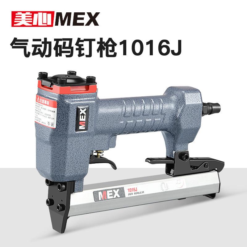 MEX Meixin Pneumatic Code Nailer 1013 Upgrade 1016 23GA Decoration Tool Nailer Air Nailer