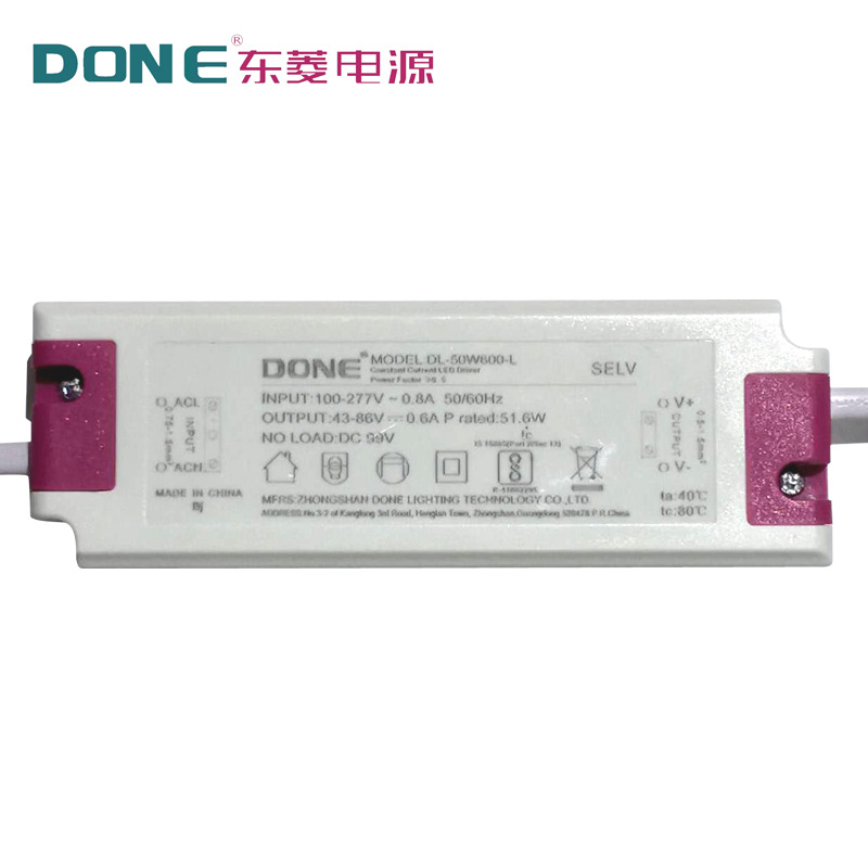 DONE Dongling power led no stroboscopic drive 50W ceiling lamp panel lamp downlight indoor lamp cons