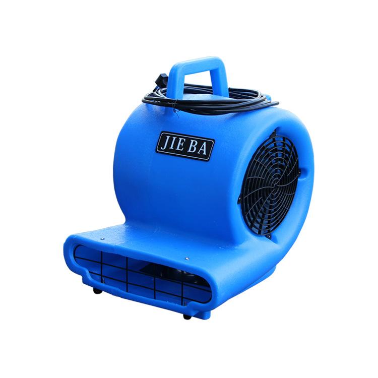 Jieba BF533/BF534/BF535 blow dryer, floor blower, high-power blower, carpet floor blower