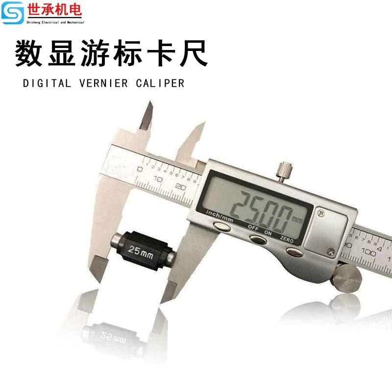 Digital Vernier Caliper 0-150mm Household Stainless Steel Jewelry Bracelet Pearl Wenwan Measurement