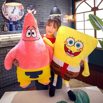 Các nhà sản xuất cung cấp búp bê SpongeBob, đồ chơi sang trọng Pai Daxing, búp bê hoạt hình anime sa