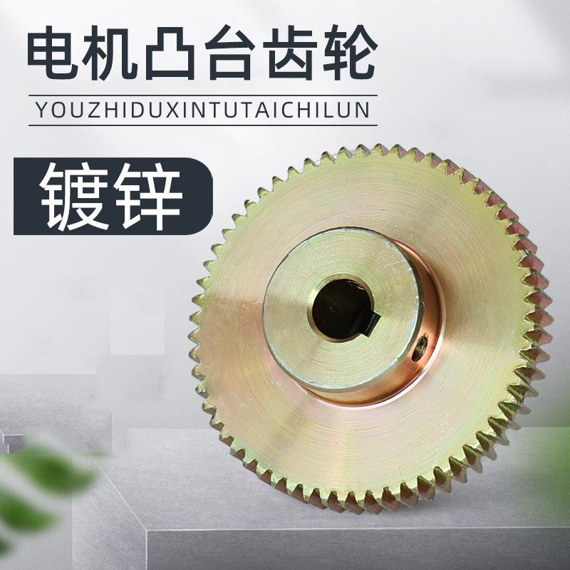 YINGYI Gear turning mechanical gear processing stainless steel boss gear