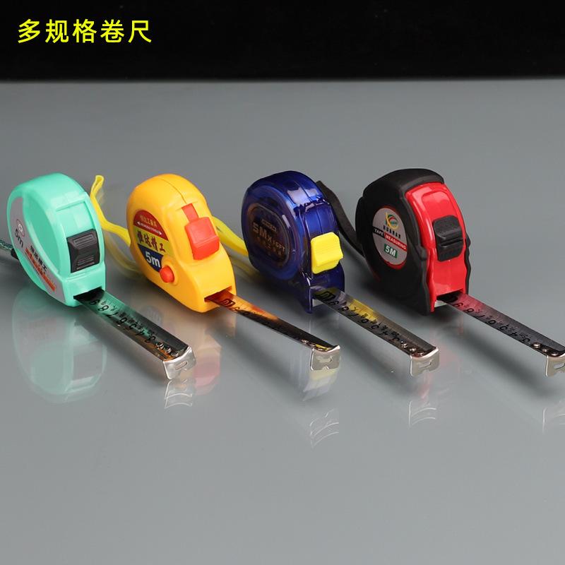 Stainless steel tape measure meter ruler measuring tool factory direct sales 3 meters 5 meters 5.5 m