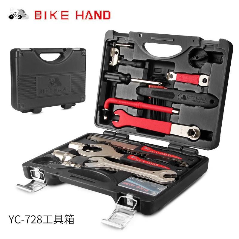 BIKEHAND Multifunctional Toolbox Bicycle Professional Repair Toolbox Bicycle Repair Tool Combination