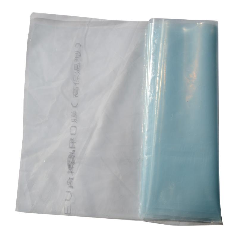 Greenhouse film P012 silk Agricultural plastic film High light transmission crystal film Special fil