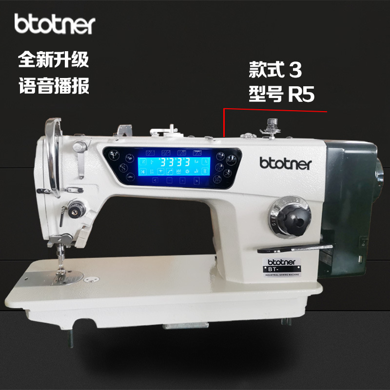 Direct Drive Computerized Flat Car Fully Automatic Industrial Sewing Machine Automatic Lockstitch Se