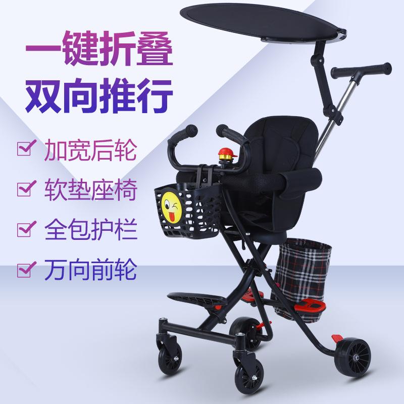 Xe đẩy em bé nhẹ và có thể gấp gọn để đi hai chiều, xe đẩy em bé 4 bánh có cảnh quan trên cao