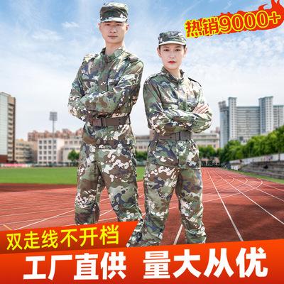Đồng phục huấn luyện quân sự phù hợp với nam giới mùa hè mỏng phần thoáng khí chống mài mòn ngoài tr