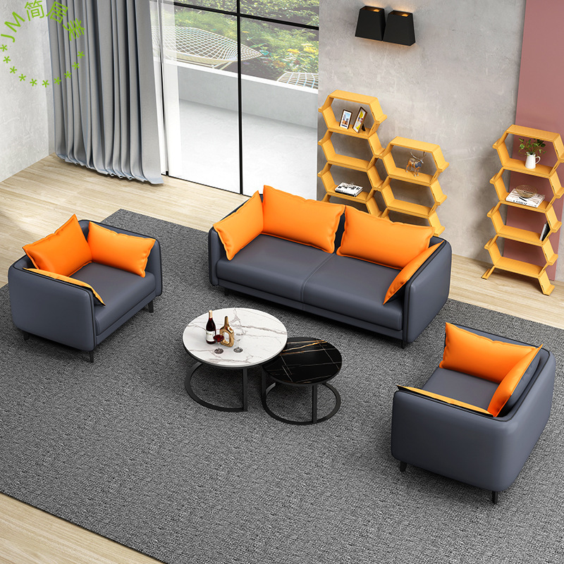 Office sofa, business reception room, small sofa, coffee table combination, simple and modern meetin
