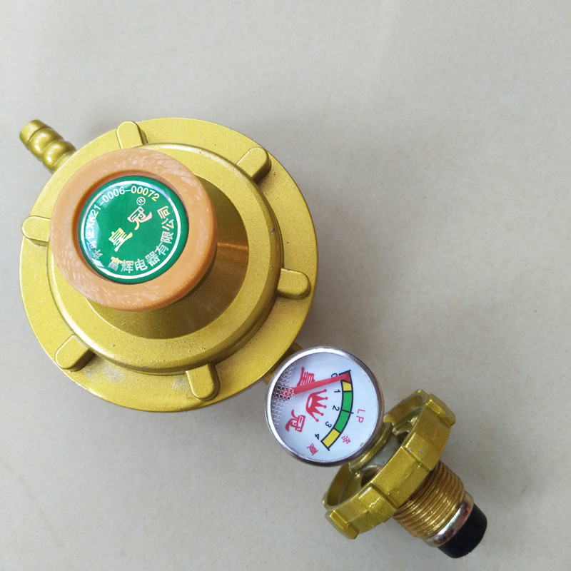 Household gas valve, gas pressure reducing valve, explosion-proof liquefied gas low pressure valve,