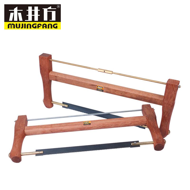 Mujingfang woodworking saw, push-pull saw, small bow saw, DIY hand saw, wood saw, traditional old-fa