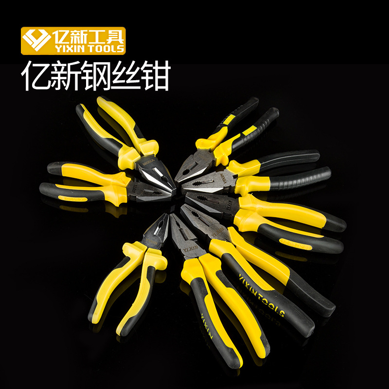 Yixin multi-function wire cutters hardware tools manual flat mouth wire cutters labor-saving wire cu