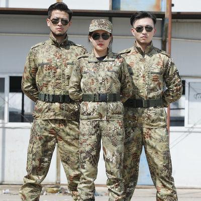 Ngụy trang phù hợp với nam đồng phục huấn luyện quân sự của phụ nữ phong cách mới đào tạo mùa xuân v