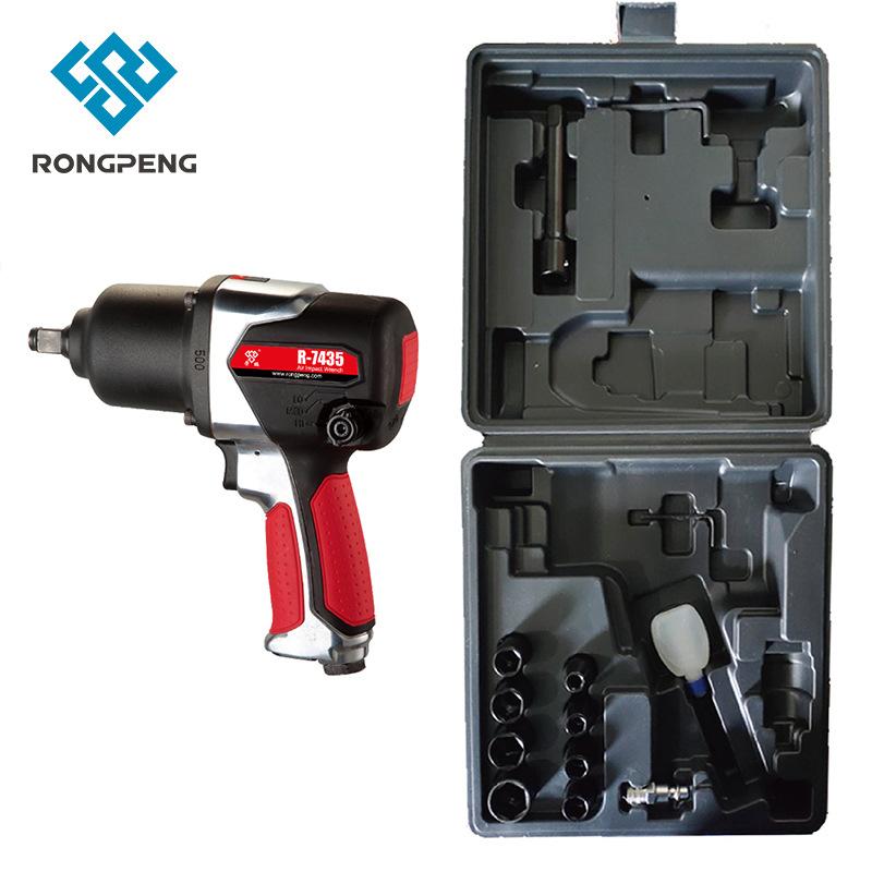 Rongpeng 7435 pneumatic wrench small wind gun pneumatic wind wrench pneumatic screw removal tool wre