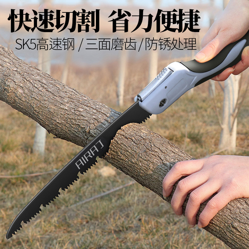 AIRUIZE Woodworking hand saw three-sided tooth grinding garden tool hand saw hardware tool household