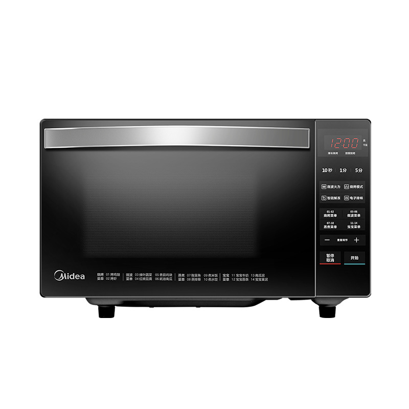 Midea/Midea M3-L239C (S) microwave household convection oven oven integrated