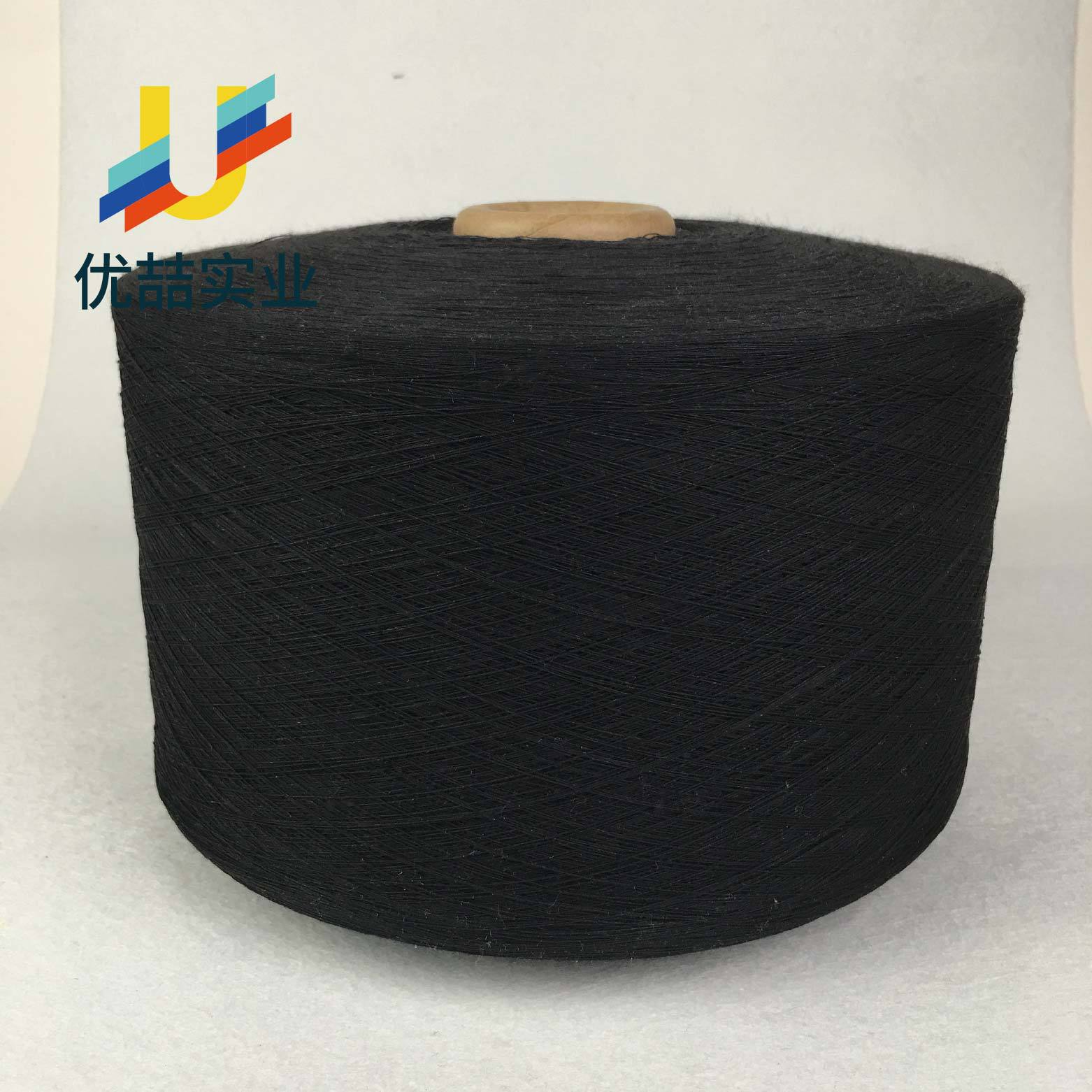 1-21 counts of black air-flow cotton spinning, high- and low-tube polyester-cotton yarn, sewing and
