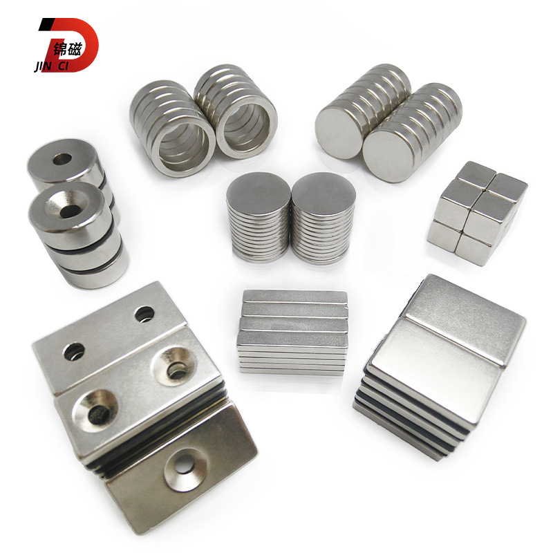 Strong magnetic iron perforated magnet round magnet sheet square neodymium iron boron powerful magne