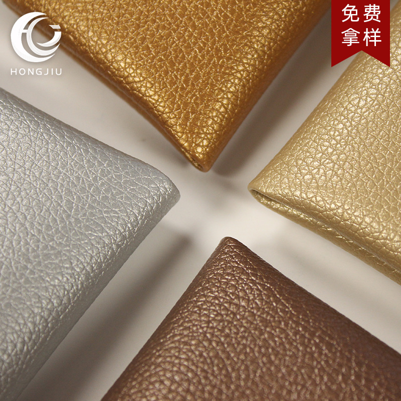 Wear-resistant massage chair PVC sofa fabric lychee pattern leather car seat cushion seat decoration