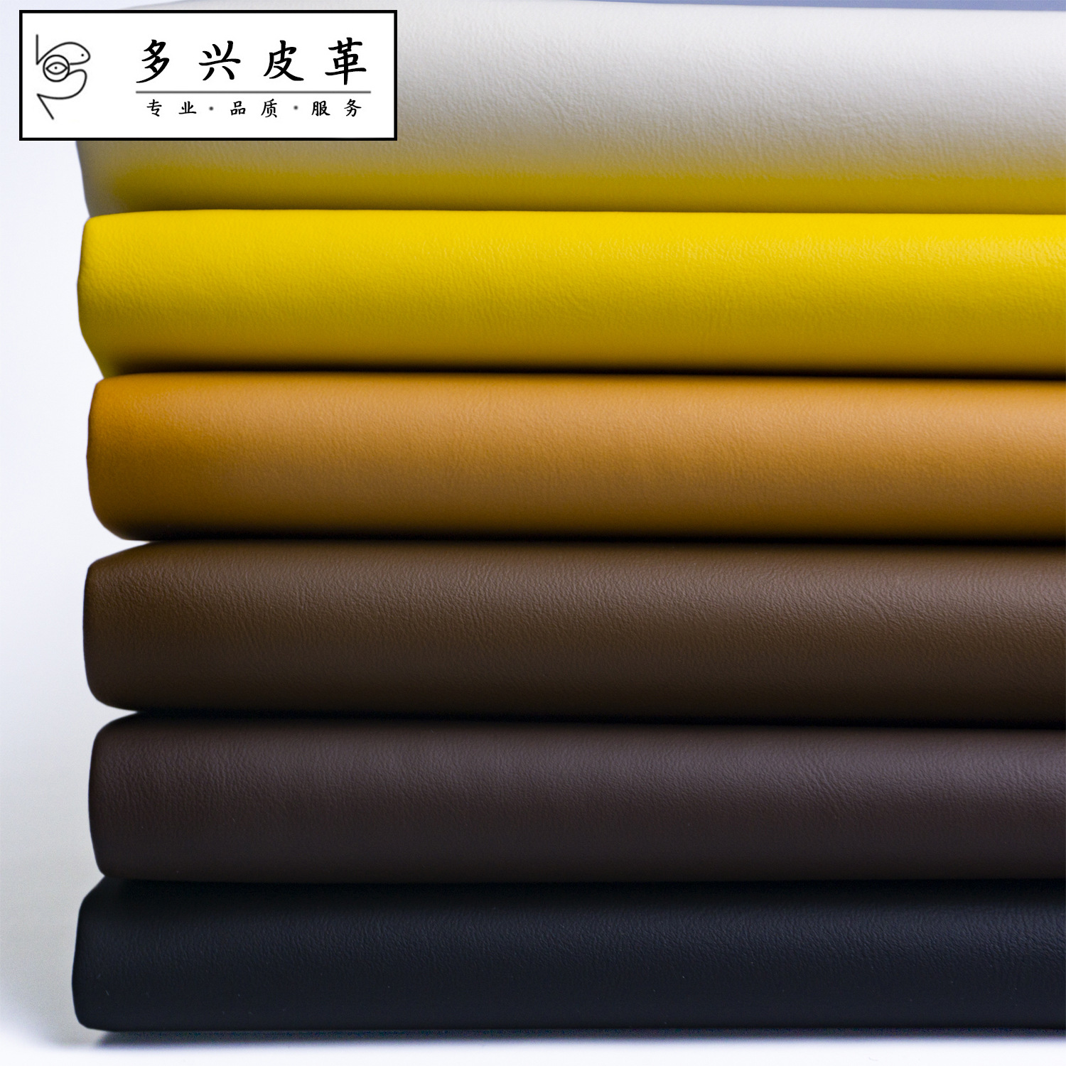 Variety PU leather Thickness 0.7mm Width 137cm Origin Dongguan The main purpose Shoes, gloves, lug