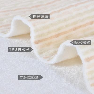 Thảm thay bông màu tùy chỉnh, nệm chống rò rỉ cho bé, thảm thay sợi tre bốn lớp hai mặt tự nhiên và