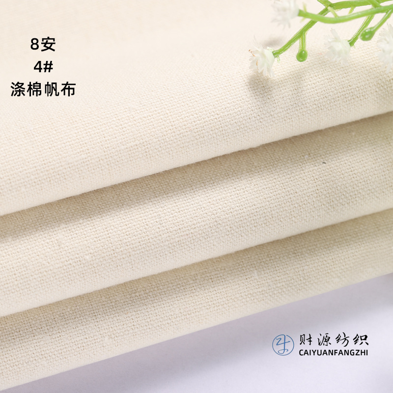 Polyester/cotton canvas fabric grey cloth garment lining three-dimensional cutting handbag apron fab