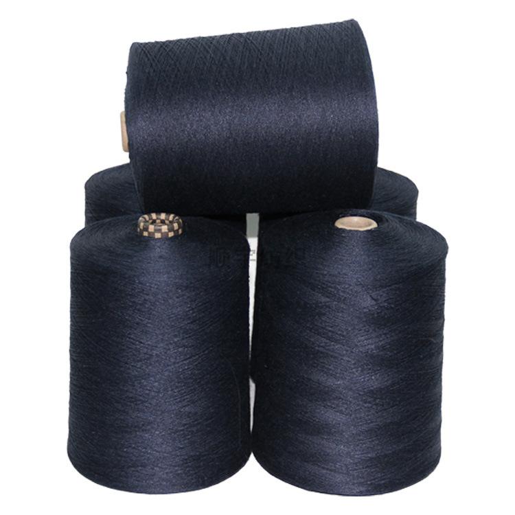 Linen yarn 24NM embryo yarn spot support yarn dyeing wholesale color cone yarn pure linen yarn
